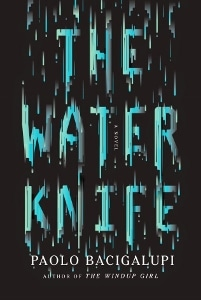 Water Knife cover